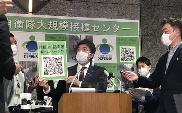 ワクチン大規模接種会場について発表する中山防衛副大臣(12日、防衛省)