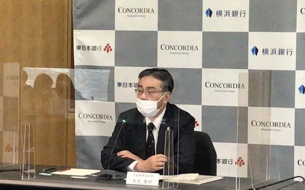 大矢頭取は会見で「店舗の統廃合で経費の削減を積極的に進める」と話した(横浜市)