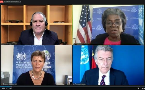 米国、英国やドイツなどは12日、ウイグル族の人権問題についてのイベントを開いた(動画から撮影)