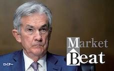 FRBの苦境、金利が予見 成長阻む物価高を暗示