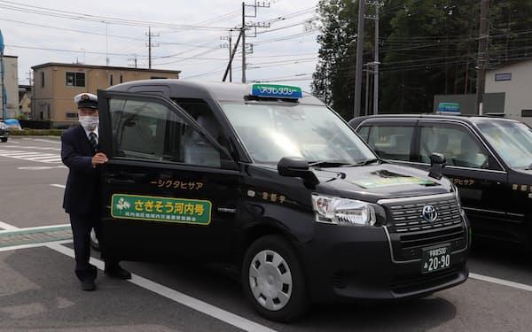 河内地区で予約・配車システムを用いたデマンド交通の実証実験が始まる(12日、宇都宮市)