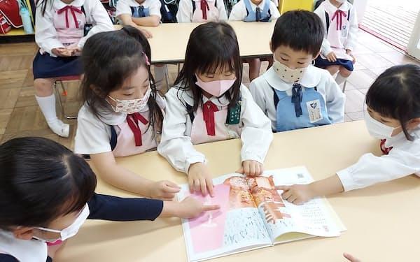 石川幼稚園はSDGsについて学べる絵本を製作した(東京北区)