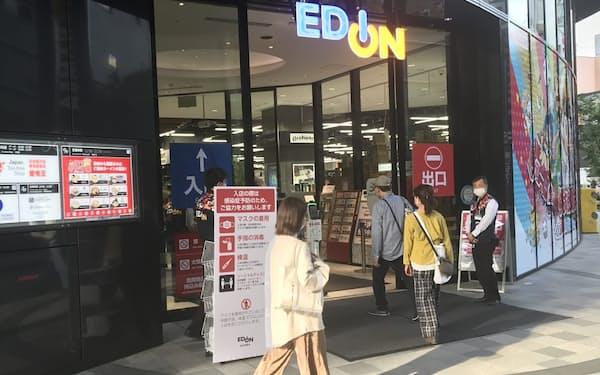 エディオンは12日大阪府内の一部店舗を再開した
