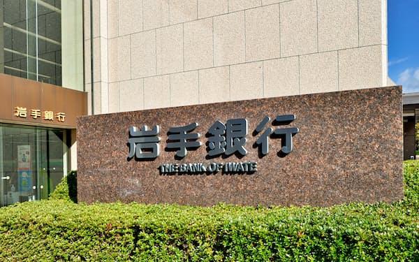 岩手銀行は日銀に新たな支援制度の適用を申請する方針を表明した(盛岡市の本店)