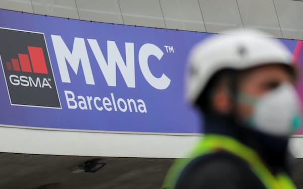 2020年のMWCは新型コロナ禍で中止となった(2020年2月、バルセロナ)=ロイター