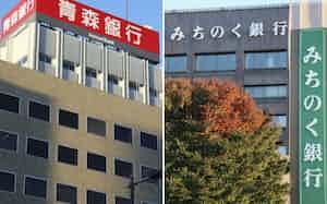 青森銀行本店(左)とみちのく銀行本店=青森市