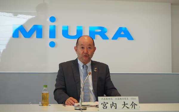 三浦工業は22年3月期に増収増益を見込む