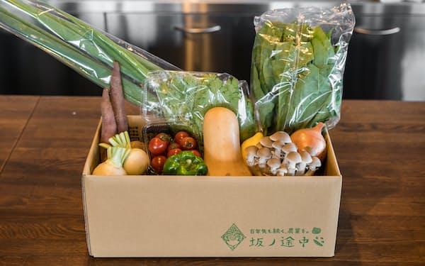 坂ノ途中が販売する定期野菜セット