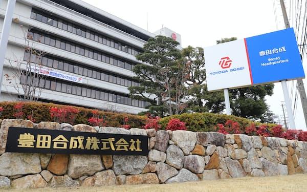 豊田合成本社(愛知県清須市)