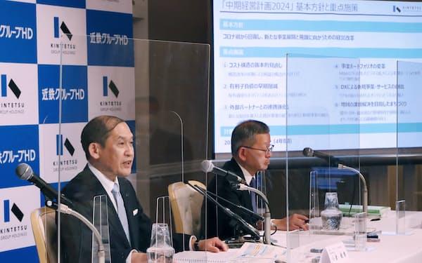 中期経営計画を発表する近鉄グループホールディングスの小倉社長(左)=14日、大阪市天王寺区