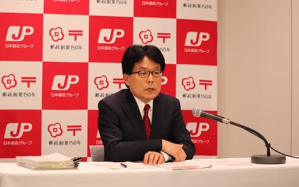 増田社長はオンラインでサービスを提供する「デジタル郵便局」を構築すると表明した(14日)