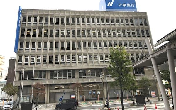 コロナ関連融資が伸びている(福島県郡山市の大東銀行本店)