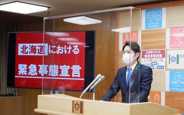 記者会見する北海道の鈴木知事(15日、北海道庁)