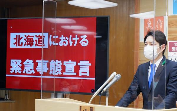 北海道の鈴木直道知事