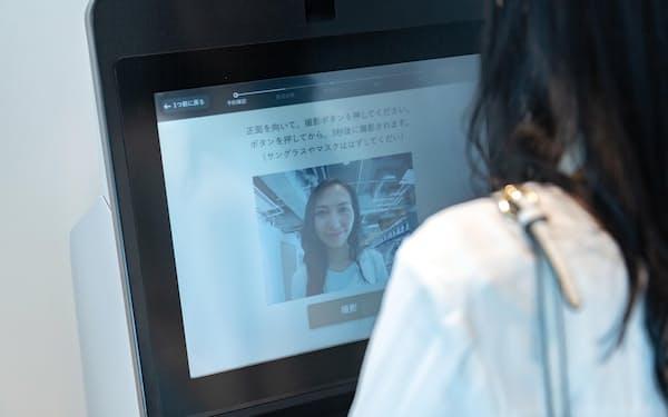 顔認証システムなどでチェックインできる