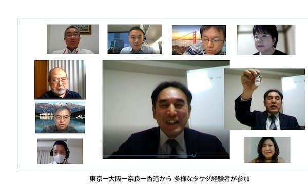 武田出身の有志は現役世代とOBOGが交流するアルムナイ組織を立ち上げる