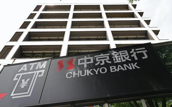 中京銀行本店(名古屋市中区)