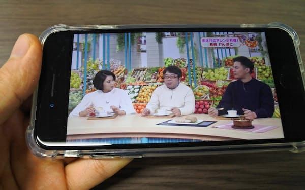 NHKプラスの見逃し配信画面。