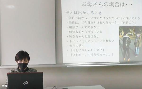 ヤングケアラーを経験した人の講演会なども各地で開かれている(2020年7月、東京都荒川区)=荒川区社会福祉協議会提供・共同