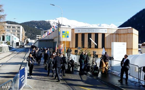 次回ダボス会議は2022年前半の開催を目指す(20年、ダボス)=ロイター