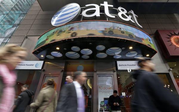 AT&Tはメディア事業の分離を発表した=AP