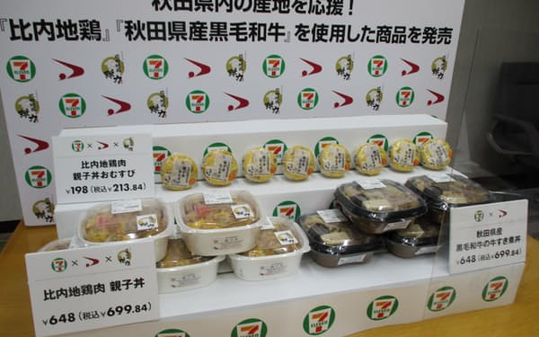 比内地鶏などの生産者を下支えするため親子丼の取り扱いが始まった
