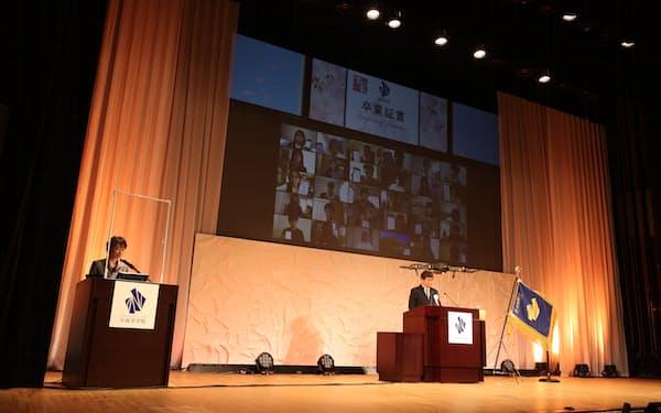 N高の2020年度卒業式では約4300人が「電子卒業証書」を受け取った(角川ドワンゴ学園提供)