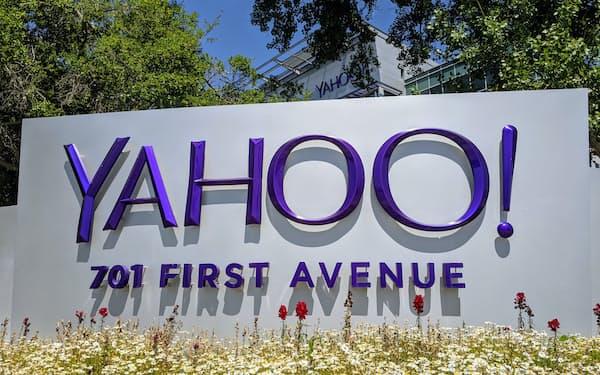 「ヤフー」の名称が約4年ぶりに社名として復活する見通しになった(米カリフォルニア州サニーベール市)