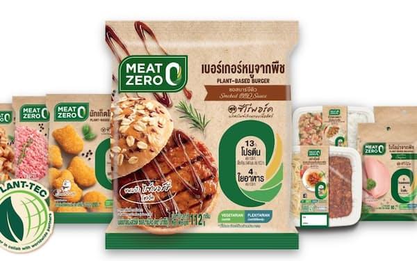 CPフーズが発売する植物肉ブランド「ミート・ゼロ」