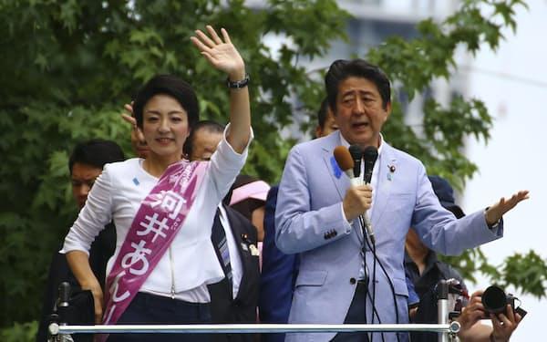 2019年7月、参院選に臨む河井案里被告(左)と応援演説に駆け付けた安倍首相(当時)=広島市