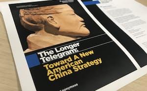 米シンクタンク「大西洋評議会」が発表した匿名の外交論文