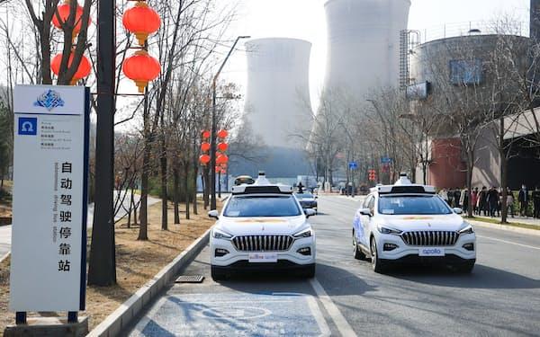 百度が北京でスタートする自動運転タクシー(同社提供)