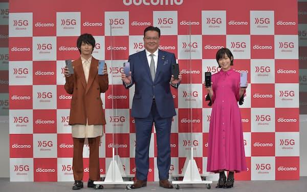 NTTドコモは19日、2021年夏向けの新商品を発表した