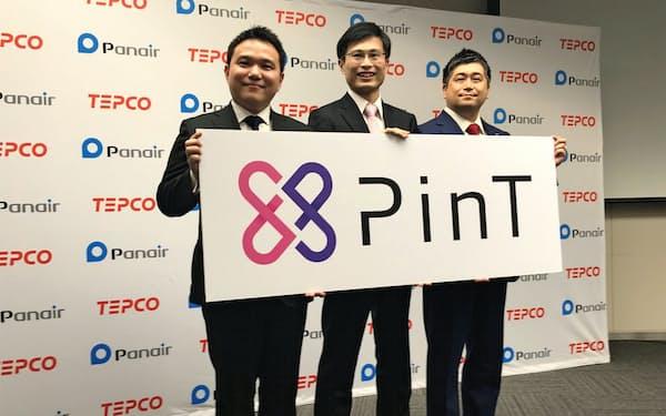 パネイルは18年に東電グループ企業と共同出資会社を設立したが、その後対立に至った