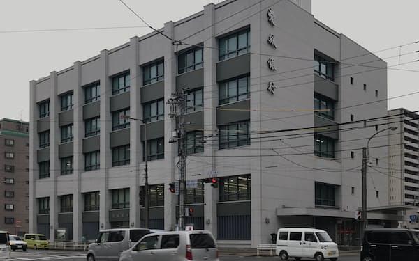 愛媛銀行はTKCと業務提携する