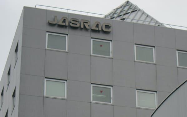 JASRACの著作権収入は20年度に4%減った
