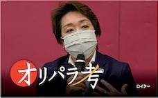 東京五輪、開催した場合の医療への影響説明を