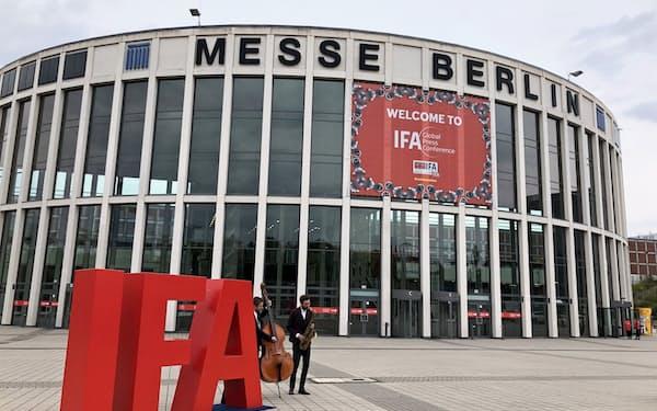 欧州最大の家電見本市IFAが本格開催できないのは2年連続となる(写真は20年の縮小開催、ベルリン)