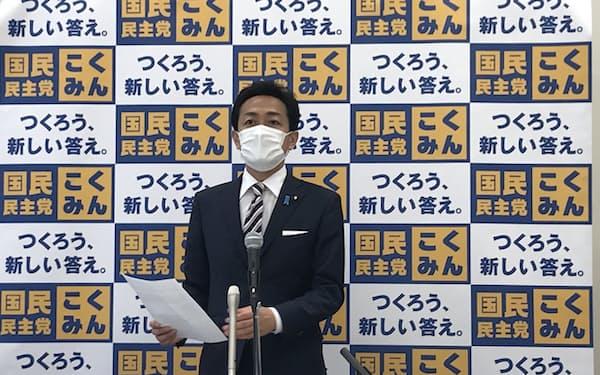 国民民主党、玉木雄一郎代表