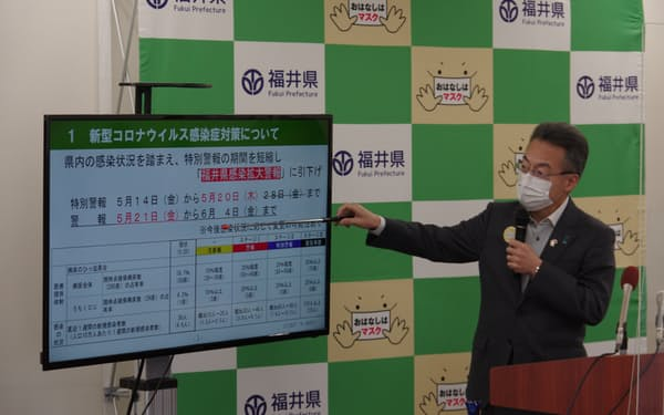 感染拡大警報への切り替えを説明する杉本達治知事(20日、福井県庁)