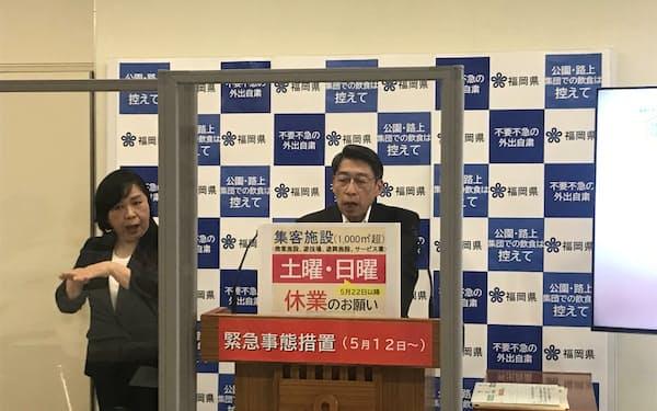 集客施設への土日休業要請を発表する、福岡県の服部知事(20日、県庁)