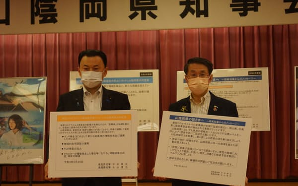 新型コロナの変異ウイルスの情報共有などで一致した島根県の丸山達也知事㊧と鳥取県の平井伸治知事