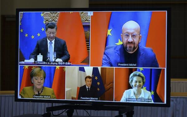 EUと中国は20年12月の首脳会議で投資協定に大筋合意した=AP