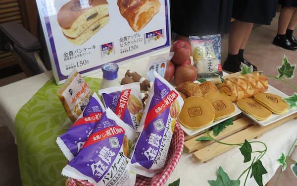 ローソンと金足農高は秋田県産食材を使ったパンなどを今年も発売した(秋田県庁)