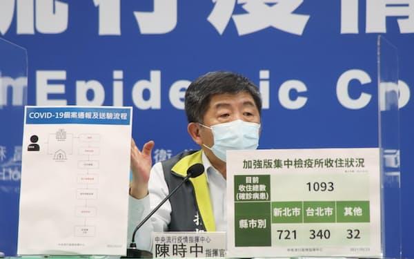 台湾当局の陳時中・衛生福利部長は23日、再び新型コロナの感染者数を修正した(台北市)