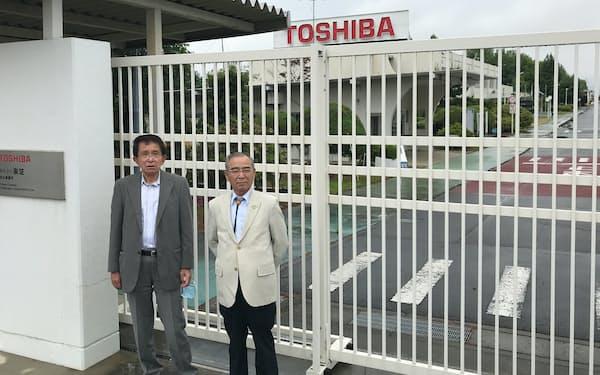 東芝深谷事業所OBの赤石一雄氏(左)と浅見幹男氏