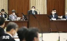 コロナ特措法に違憲説 行政への「白紙委任」に警鐘