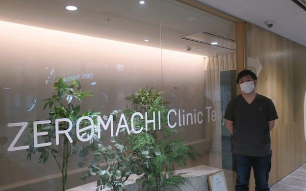 イナズマの古賀社長は医療機関での待ち時間解消に挑む(福岡市)