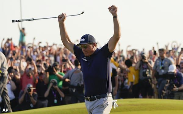 全米プロゴルフ選手権最終ラウンド、優勝を決めてガッツポーズするミケルソン=AP(Photo/David J. Phillip)