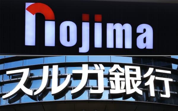 ノジマは20年5月にスルガ銀と正式に資本・業務提携を結び、経営再建を支援してきた